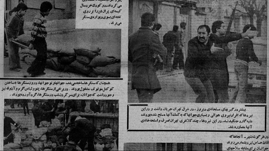 روزنامه آیندگان ۲۲ بهمن ۱۳۵۷