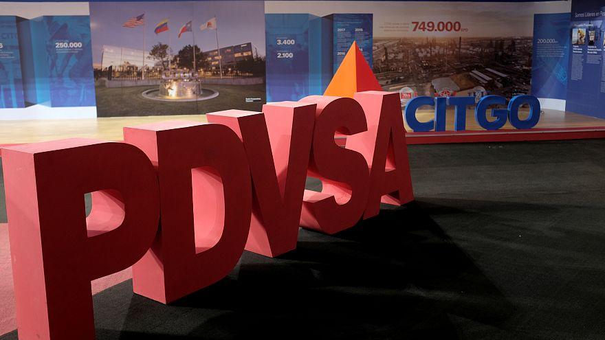 شعار شركة النفط الحكومية الفنزويلية