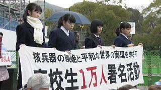 Нагасаки против разрыва ДРСМД