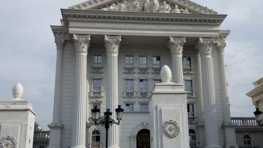 Σκόπια: Αλλάζει η ονομασία στην έδρα της κυβέρνησης