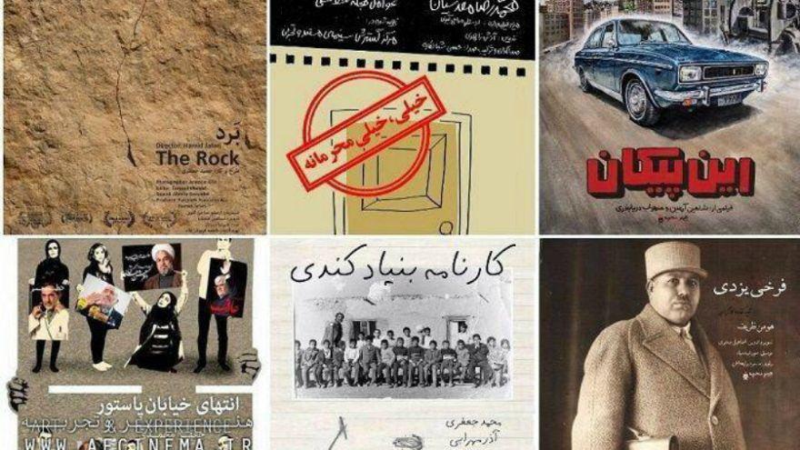 نگاهی به چهل سال مضمون فیلم مستند ایرانی