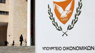 Κύπρος: Σε νέα ιστορικά χαμηλά τα επιτόκια καταθέσεων