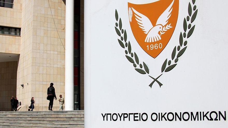 Πετυχημένη η πρώτη έκδοση 15ετούς ομολόγου από την Κύπρο