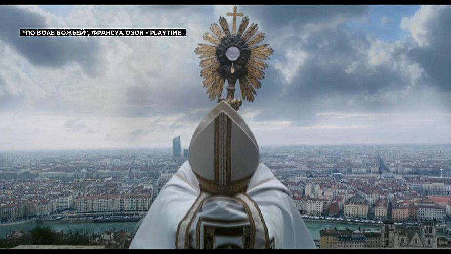 «Με τη χάρη του Θεού» - Ένα φιλμ για την παιδοφιλία στην Καθολική Εκκλησία