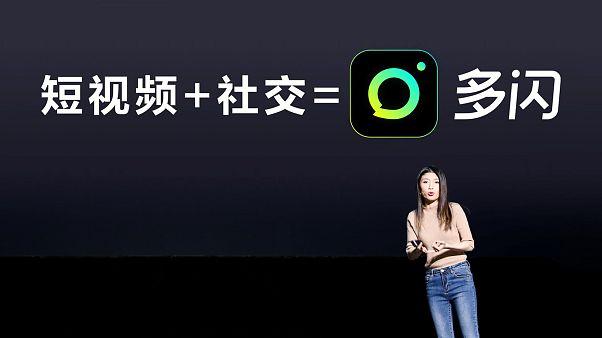"""مديرة المبيعات في شركة بايتدانس الصينية التي تستحوذ على """"تيك توك"""""""
