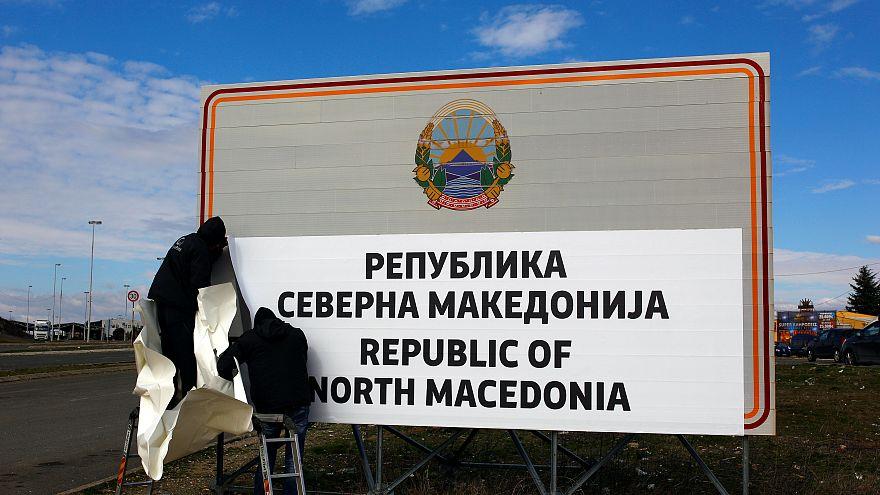 تغيير اسم مقدونية إلى جمهورية شمال مقدونيا
