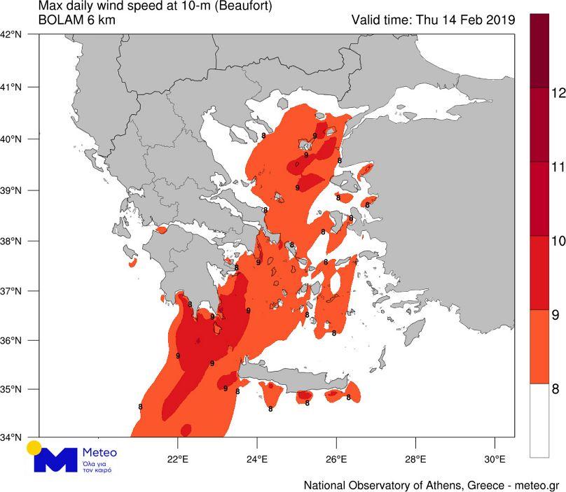 meteo.gr