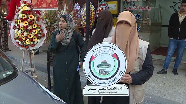 جانب من وقفة السيدات في غزة