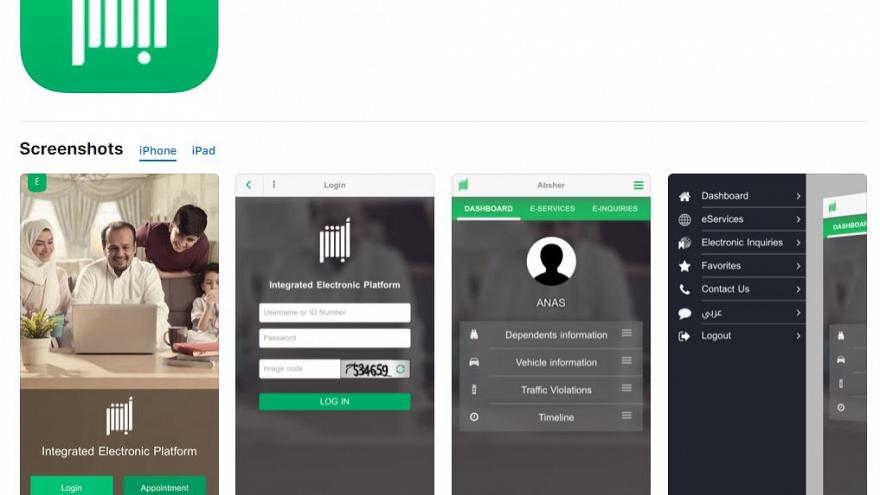 Human rights campaigners call for Google and Apple to act over Saudi Arabian app to track women