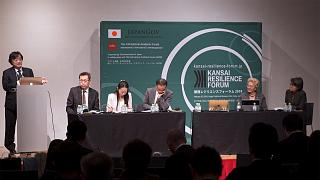 """""""Kansai Resilience Forum"""": resilienza concreta e spirituale"""