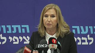 وزير الخارجية الإسرائيلية السابقة في مؤتمر صحفي بتل أبيب 18.02.2019