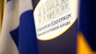 Στο ελληνικό ΥΠΕΞ το κείμενο του μνημονίου Τουρκίας-Λιβύης - Σήμερα το εγκρίνει η τουρκική βουλή