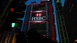 HSBC Bankası