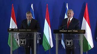 Венгрия откроет дипмиссию в Иерусалиме