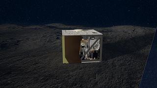 الحاوية التي أطلقتها المركبة لدراسة الكوكب