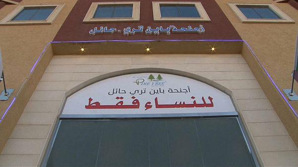 فندق للنساء فقط في الرياض