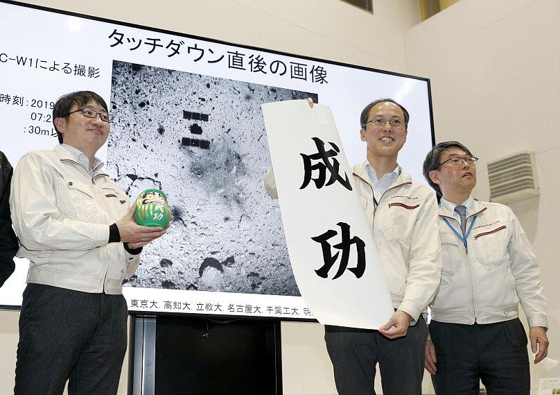La sonde japonaise Hayabusa 2 se pose sur un astéroïde — Espace