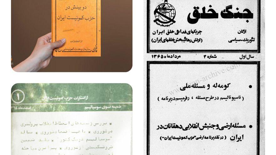 نشریات مارکسیسیتی در دهه شصت در کردستان ایران و اروپا منتشر میشد