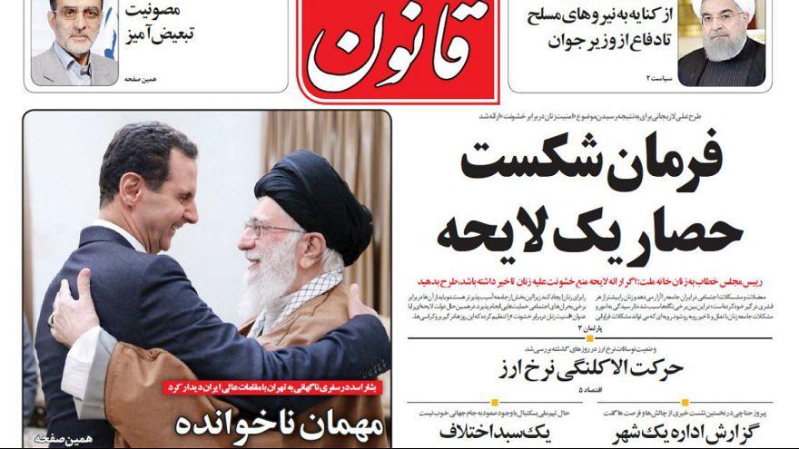 توقیف روزنامه قانون به دلیل مهمان ناخوانده نامیدن بشار اسد
