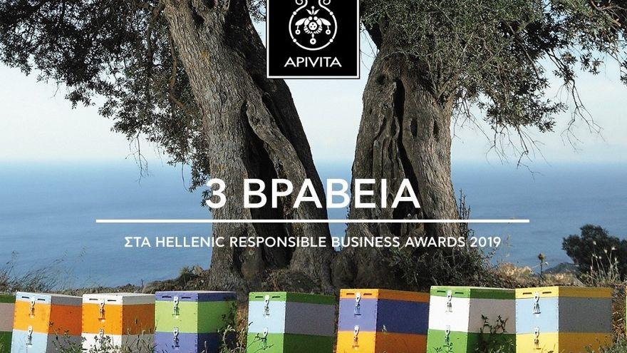Τρία βραβεία για την APIVITA στα Hellenic Responsible Business Awards 2019