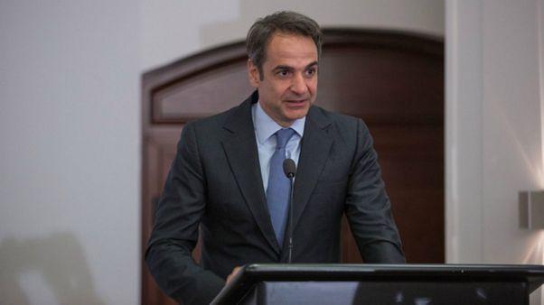 Κυρ. Μητσοτάκης: «Οι ρωσικές επενδύσεις που ενδιαφέρουν την Ελλάδα»
