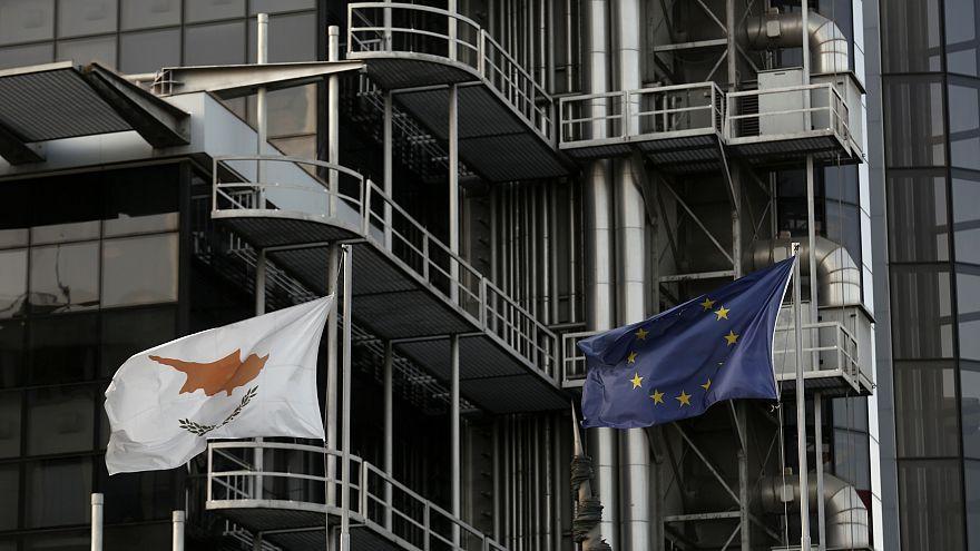Η Κύπρος θα διεκδικήσει την έδρα της Ευρωπαϊκής Αρχής Εργασίας