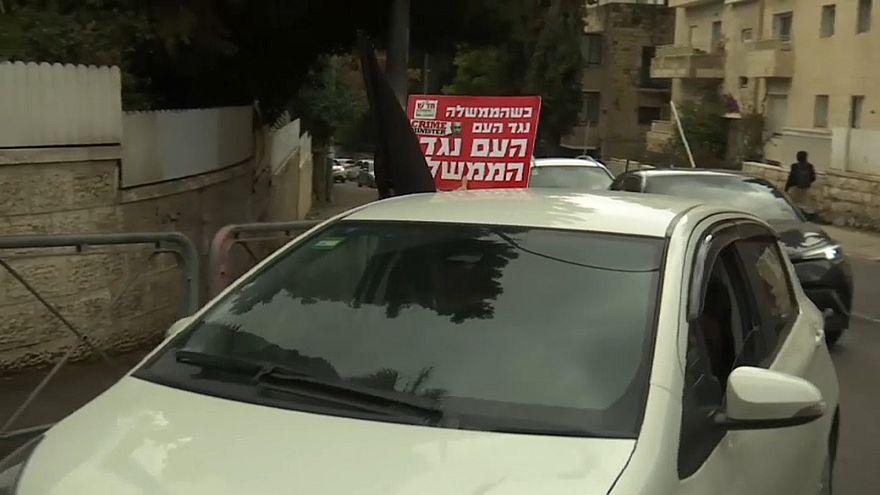 الحزب الذي أسس دولة إسرائيل لنتنياهو.. أنت عار وطني وعليك الرحيل