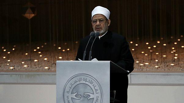 الإمام أحمد الطيب