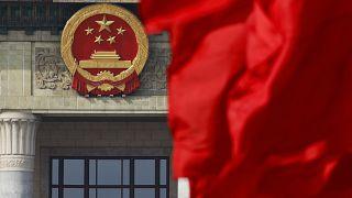 العلم الصيني أمام مجلس الشعب في بكين