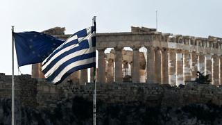 Σε χαμηλό 12ετίας το ελληνικό 10ετές ομόλογο - Ορίστηκαν οι ανάδοχοι