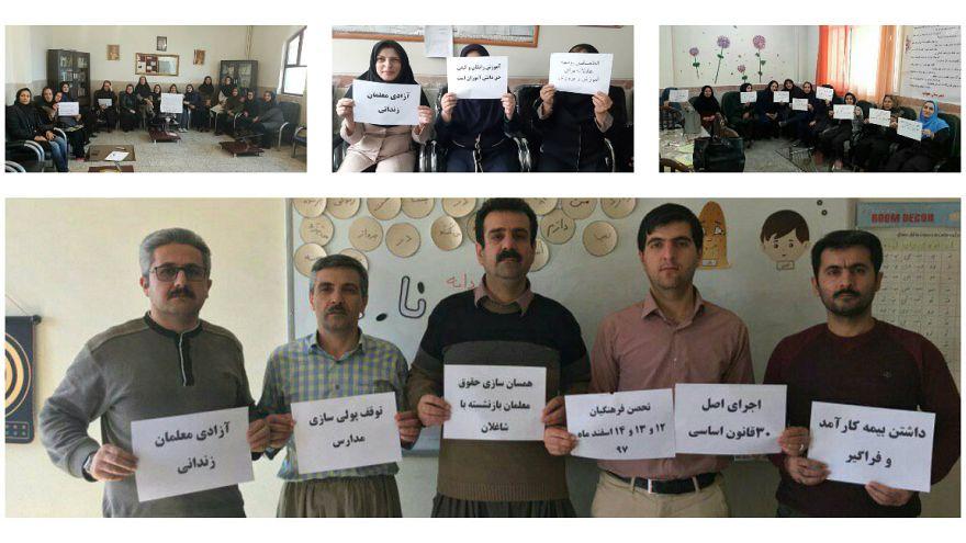 روز سوم اعتصاب معلمان؛ از درخواست آزادی فعالان صنفی تا توقف خصوصیسازی