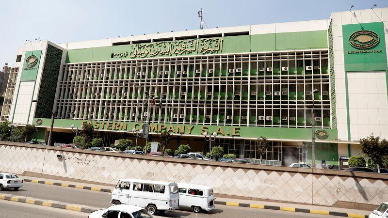 e82a79adf أخبار Google - محمد بن علي العبار - الأحدث