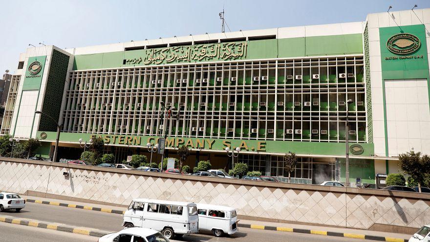 مقر الشركة الشرقية للدخان في القاهرة