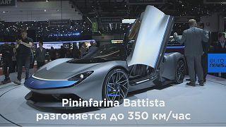 Электрокар Pininfarina Battista - одна из самых быстрых машин в мире