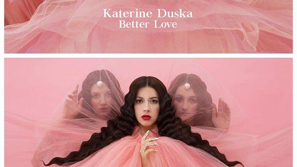Eurovision 2019: Αυτό είναι το τραγούδι με το οποίο θα διαγωνιστεί η Ελλάδα