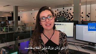 روز جهانی زن؛ آرزوی کارکنان یورونیوز برای آینده زنان در جهان
