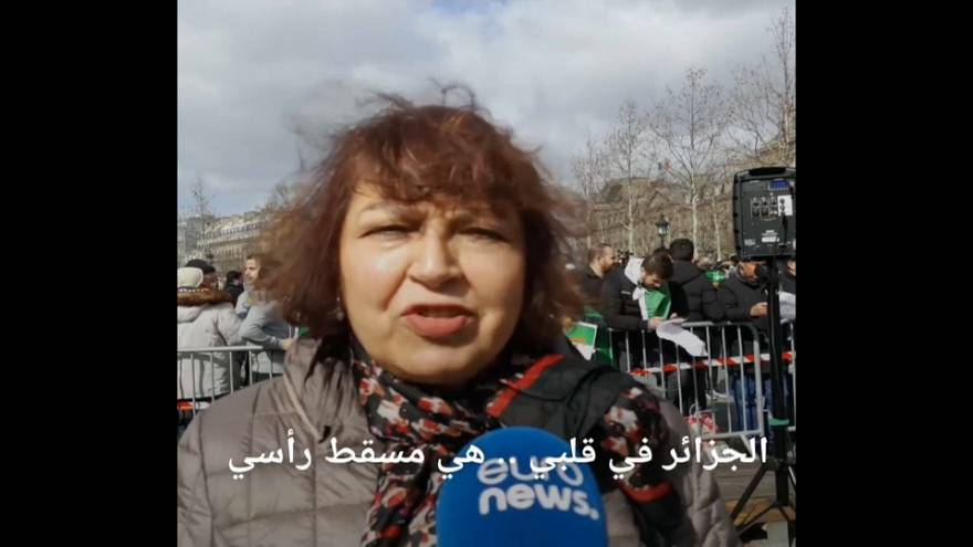 مستشارة بلدية باريس تساند المتظاهرين الجزائريين في العاصمة الفرنسية