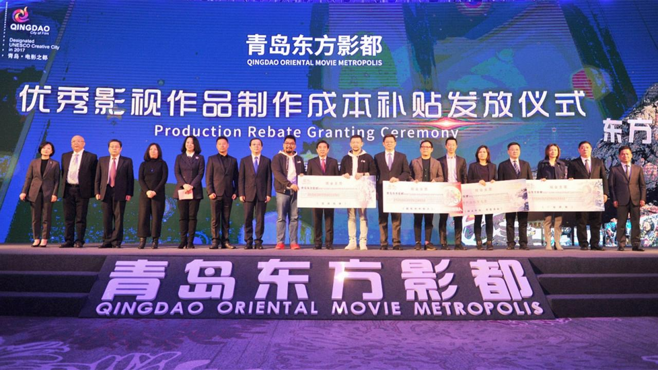 Made in Qingdao: China's City of Film gets serious about attracting filmmakers with subsidies