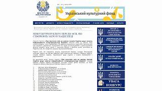 """""""Чёрный"""" и """"белый"""" списки властей Украины"""