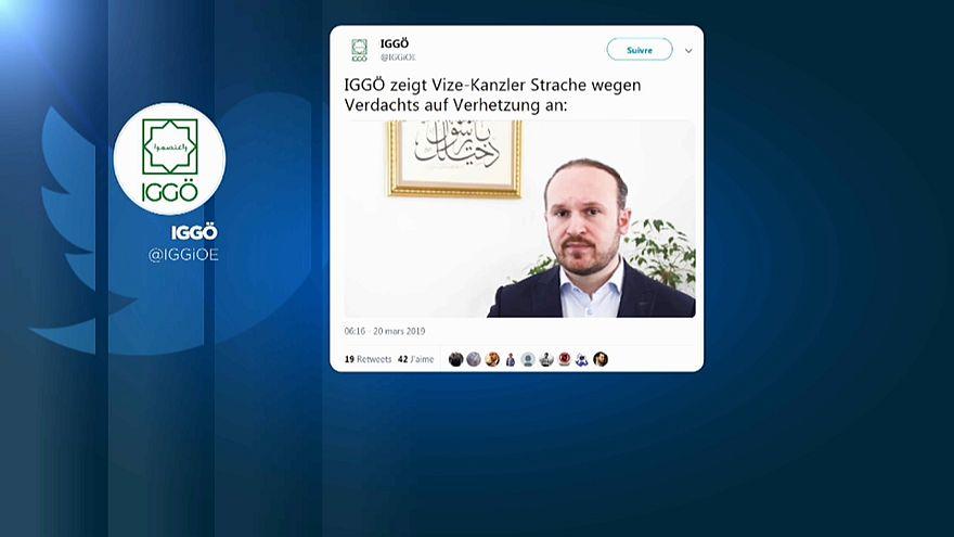Австрия: мусульмане против вице-канцлера