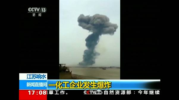 انفجار در کارخانه مواد شیمیایی چین؛ بیش از ۴۰ کشته و ۶۰۰ زخمی