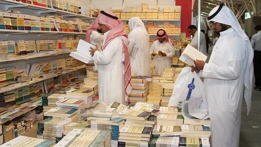 جانب من معرض الرياض الدولي للكتاب
