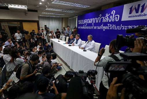 Таиланд: противоречивые итоги выборов