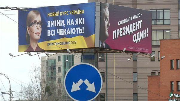 Выборы на Украине: что обещают кандидаты?