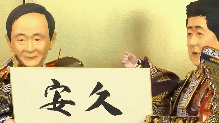 Japan's traditional calendar uses era names tied to the emperor's reign