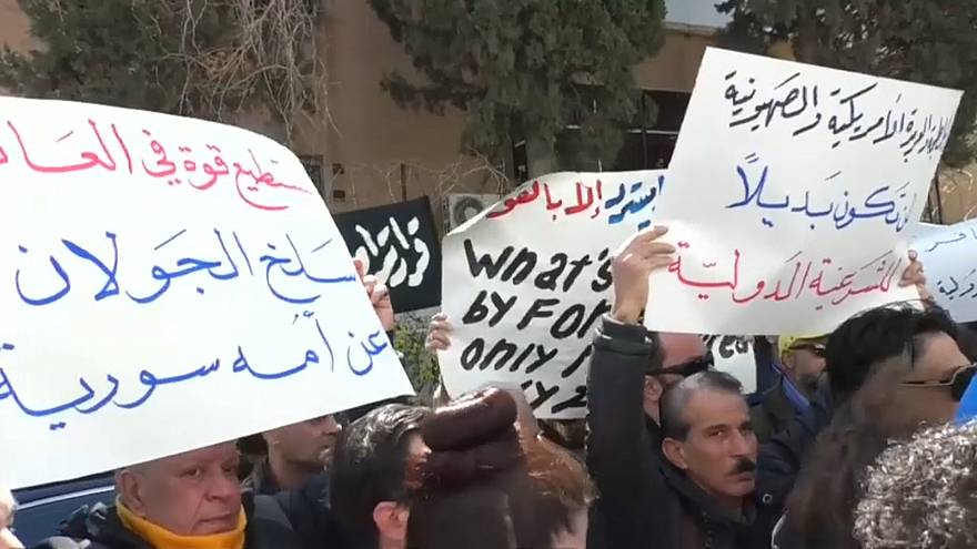 مظاهرة للفنانين السوريين احتجاجا على اعتراف ترامب بسيادة إسرائيل على الجولا