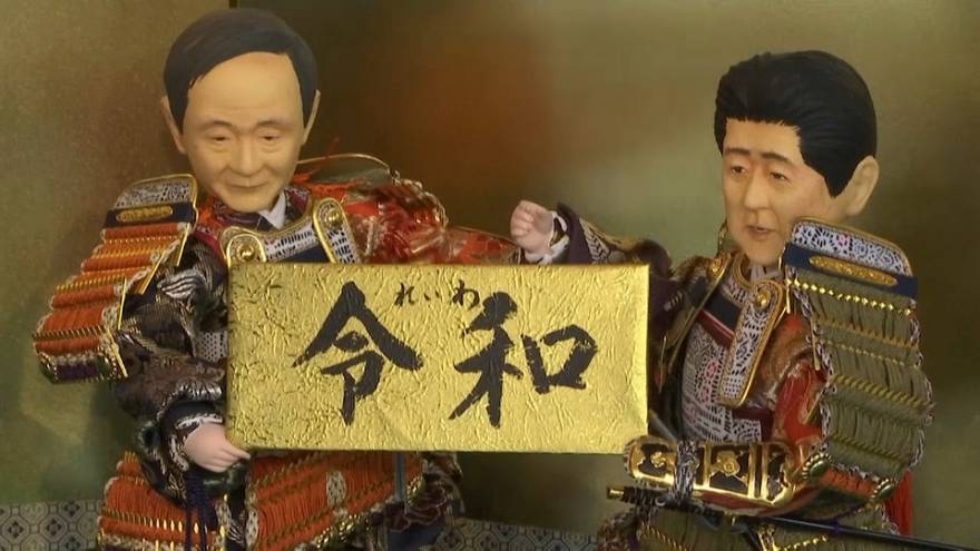 Giappone: inizia a maggio l'era dell'armonia 'Reiwa'