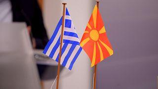 Βόρεια Μακεδονία: Πινακίδα με τη νέα ονομασία στο κτίριο της κυβέρνησης