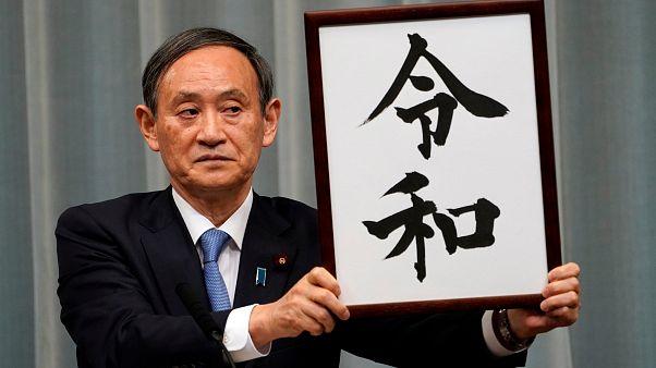 Japonya'da yeni imparatorluk çağının adı açıklandı: Reiwa