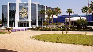 دفتر مرکزی خبرگزاری الجزیره در دوحه قطر